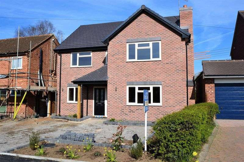 4 Bedrooms Detached House for sale in Holt Gardens * Studley