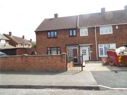 2 Bedrooms End Of Terrace House for sale in Romford