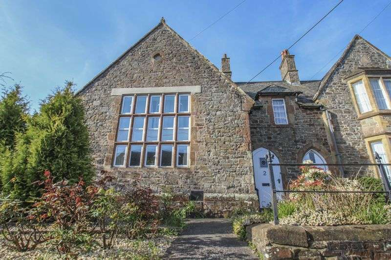 3 Bedrooms Terraced House for sale in 2 The Old School House, Exeter Street, North Tawton