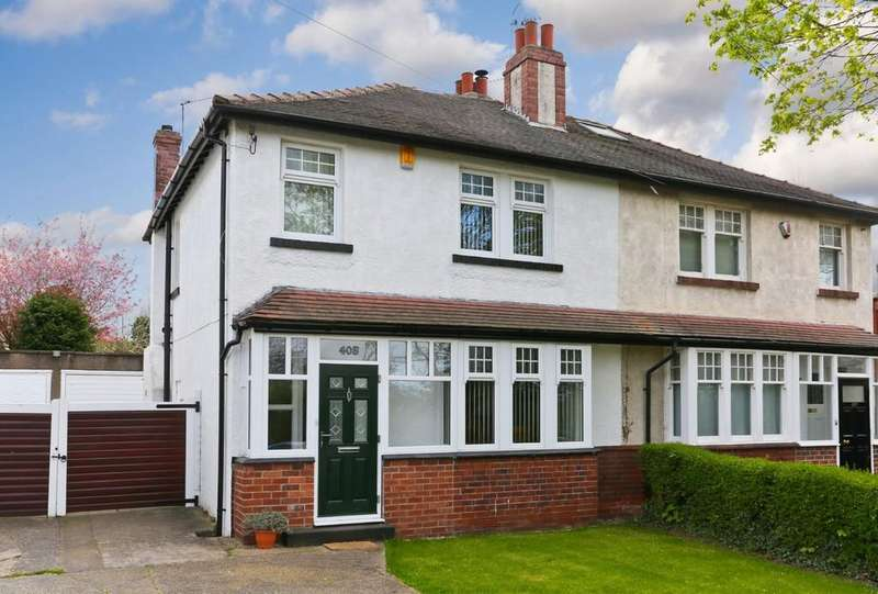 3 Bedrooms Semi Detached House for sale in Barnsley Road, Sandal