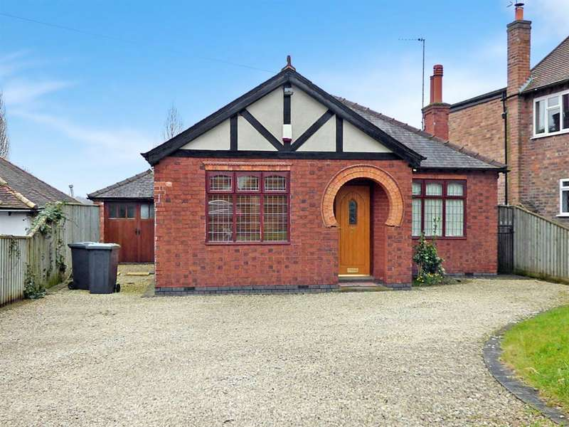 2 Bedrooms Bungalow for rent in Bridle Road, Bramcote, Nottingham, NG9 3DG