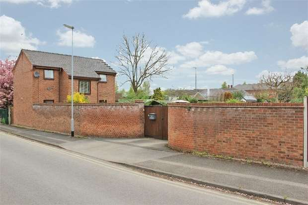 2 Bedrooms Detached House for sale in Newport Road, Stafford