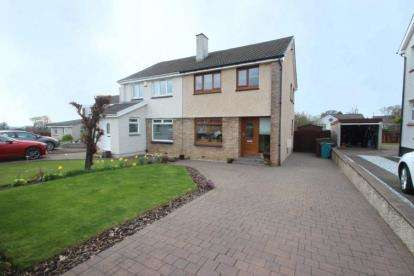 3 Bedrooms Semi Detached House for sale in Berwick Crescent, Cairnhill, Airdrie