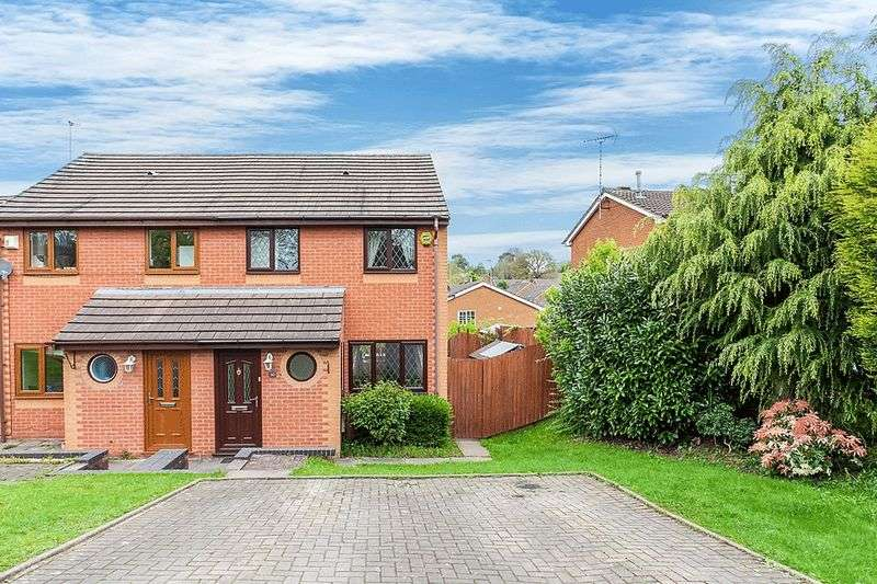 3 Bedrooms Semi Detached House for sale in Bollin Drive, Congleton