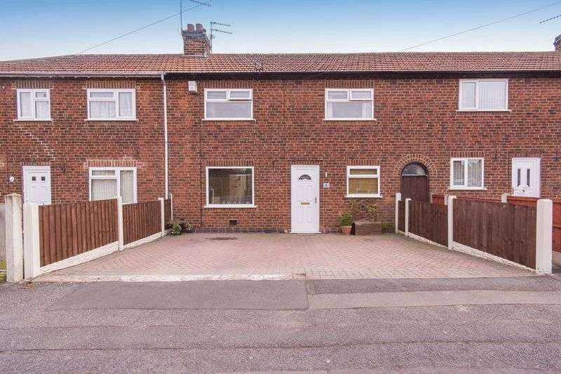 2 Bedrooms Terraced House for sale in DURHAM AVENUE, CHADDESDEN