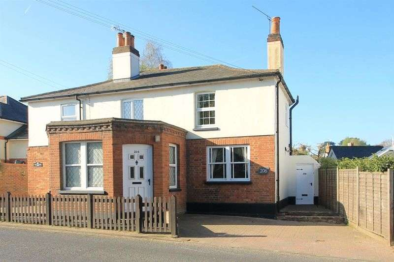 2 Bedrooms Terraced House for sale in Send