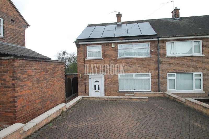 3 Bedrooms Semi Detached House for sale in Leybourne Road, Kimberworth Park