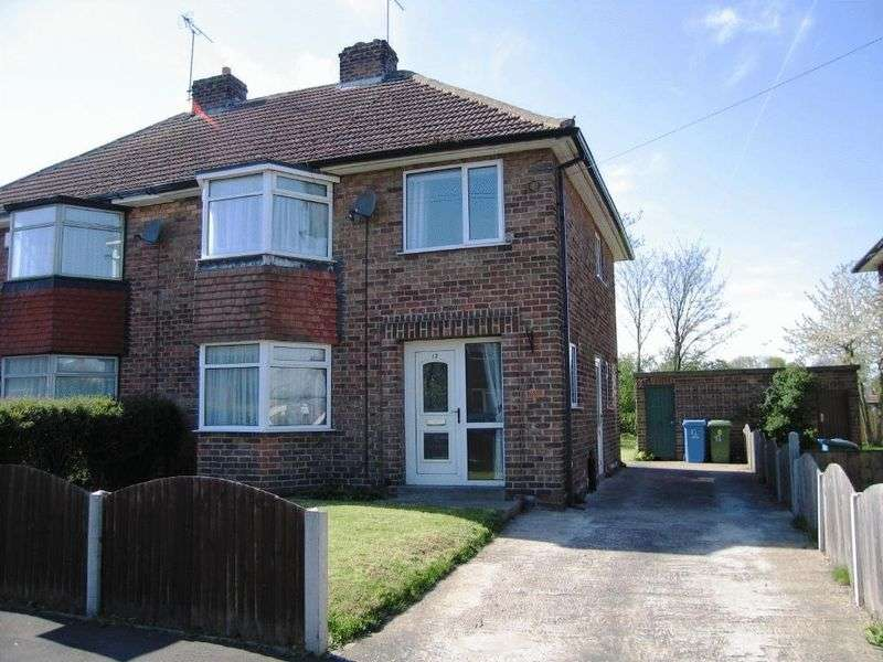 3 Bedrooms Semi Detached House for sale in Denman Close, Hallcroft, Retford