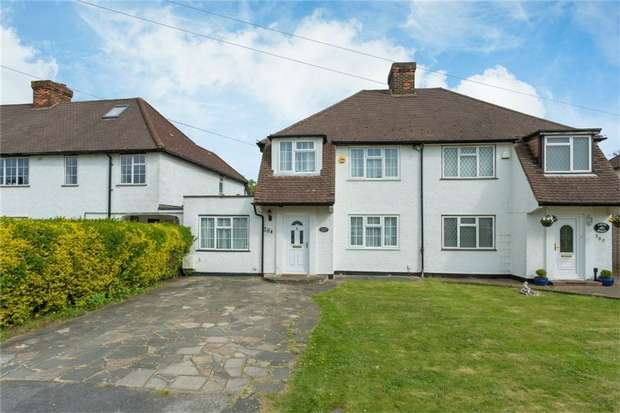3 Bedrooms Detached House for sale in Longstone Road, Iver Heath, Buckinghamshire