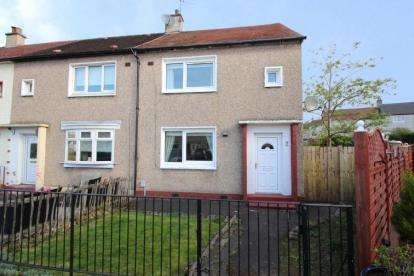 2 Bedrooms End Of Terrace House for sale in Fir Place, Baillieston, Glasgow, Lanarkshire