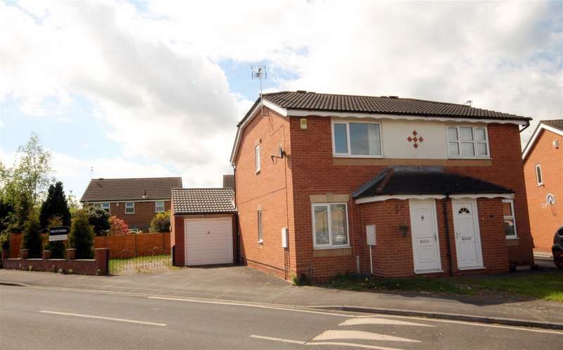2 Bedrooms Semi Detached House for sale in Whitley Close, Clifton Morr, York, YO30 4YB