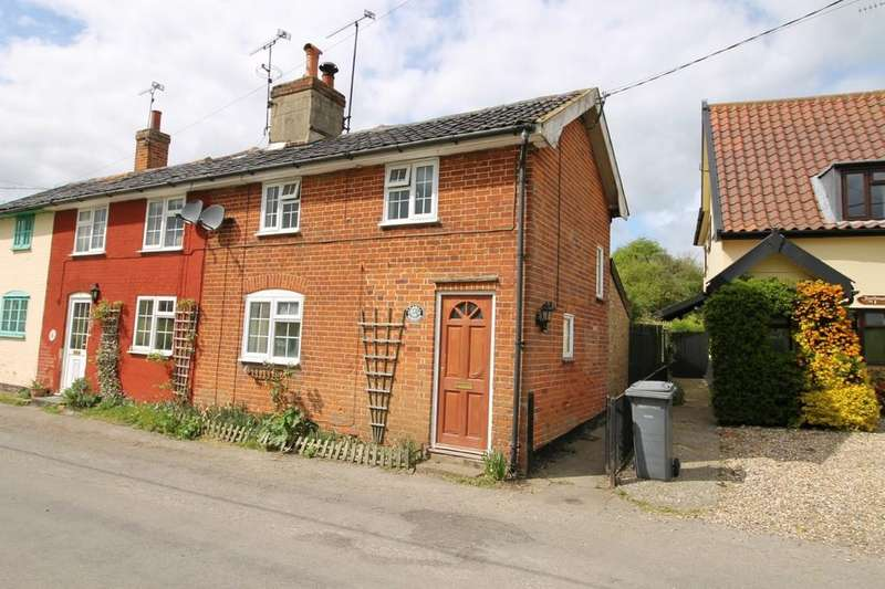 2 Bedrooms End Of Terrace House for sale in Kettleburgh, Nr Framlingham, Suffolk