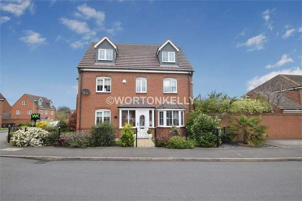 5 Bedrooms Detached House for sale in Old College Drive, WEDNESBURY, West Midlands