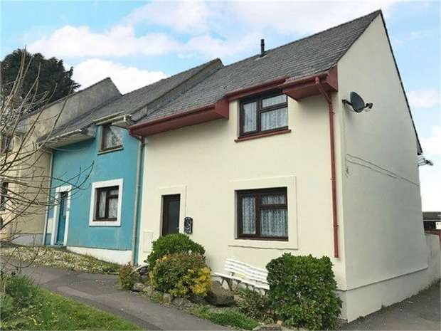 2 Bedrooms End Of Terrace House for sale in Garfield Gardens, Coxhill, Narberth, Pembrokeshire