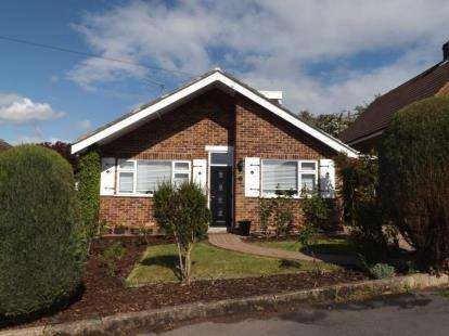 4 Bedrooms Bungalow for sale in Woodland Close, Radcliffe-On-Trent, Nottingham, Nottinghamshire