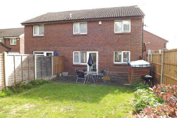 1 Bedroom End Of Terrace House for sale in Birling Close, Bulwell, Nottingham, NG6