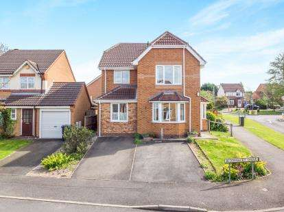 4 Bedrooms Detached House for sale in Bloomsbury Drive, Nuthall, Nottingham