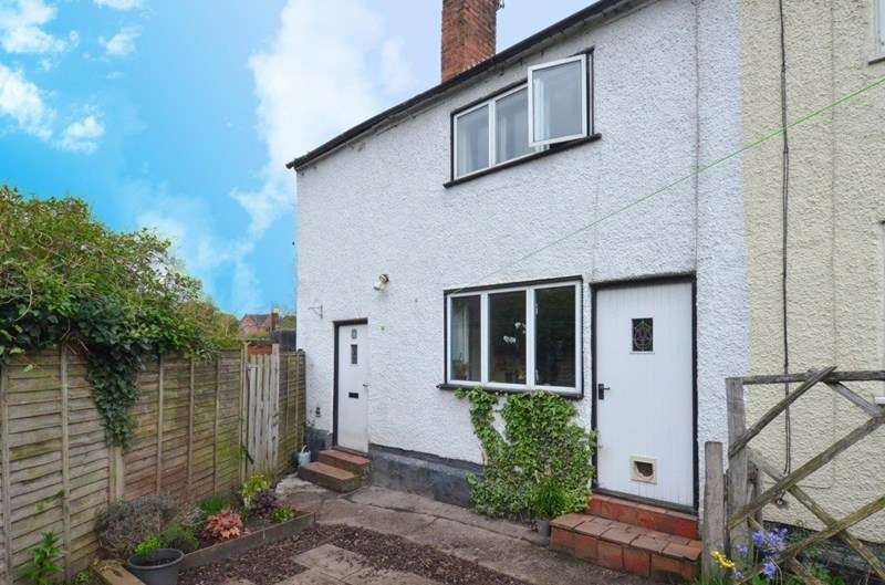 3 Bedrooms End Of Terrace House for sale in Church Road, Bromsgrove