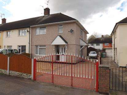 3 Bedrooms End Of Terrace House for sale in Bransdale Road, Clifton, Nottingham