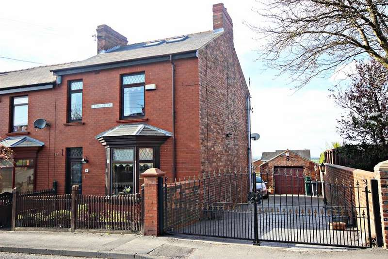 4 Bedrooms End Of Terrace House for sale in Leslie Villas, Coxhoe, Durham