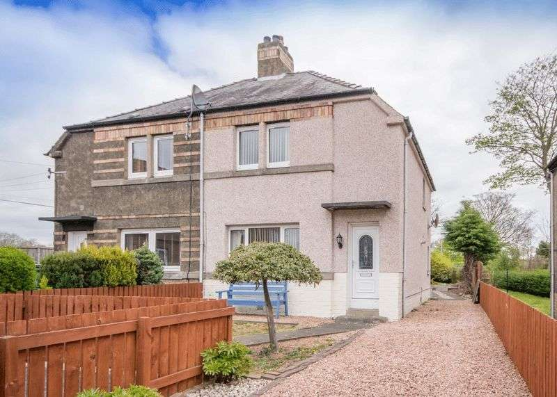 2 Bedrooms Semi Detached House for sale in Wemyss Street, Rosyth
