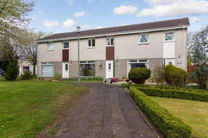 3 Bedrooms Terraced House for sale in Davaar Drive, Coatbridge