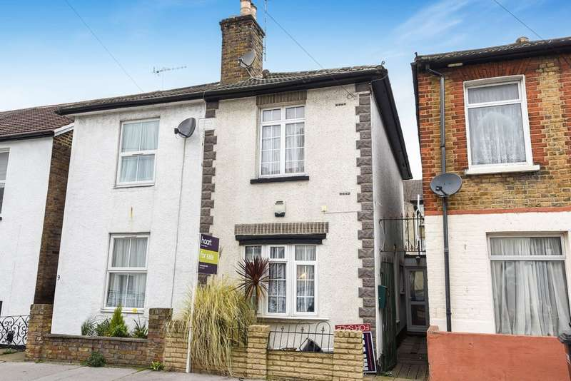 2 Bedrooms End Of Terrace House for sale in Bourne Street, Croydon