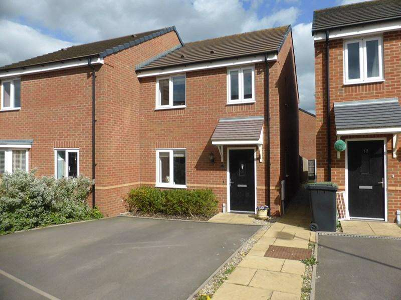 3 Bedrooms Semi Detached House for sale in Greengage Way, Evesham