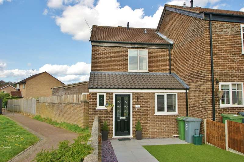 4 Bedrooms End Of Terrace House for sale in Chestnut Avenue, Norwich