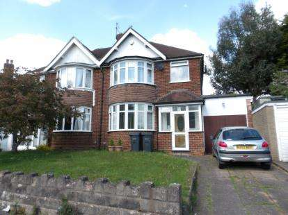 3 Bedrooms Semi Detached House for sale in Willersey Road, Moseley, Birmingham, West Midlands