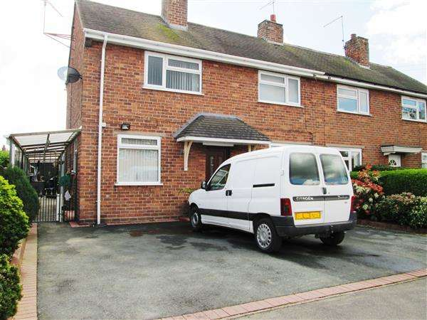 3 Bedrooms Semi Detached House for sale in Birchdale, Madeley, Crewe