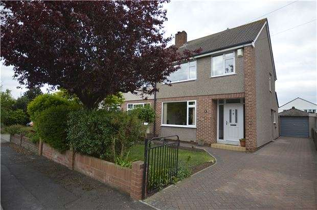 3 Bedrooms Semi Detached House for sale in Wayside Close, Frampton Cotterell, BRISTOL, BS36 2JL