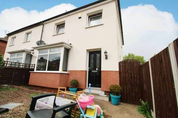 2 Bedrooms Semi Detached House for sale in Thomson Avenue, Doncaster, South Yorkshire, DN4 0NU