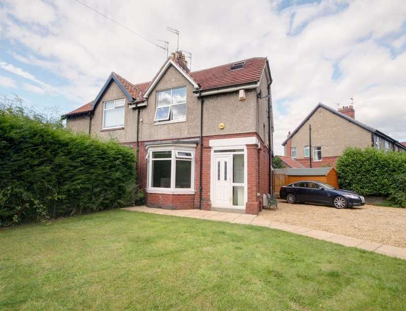 3 Bedrooms Semi Detached House for sale in Holmlands Park, Chester Le Street, DH3