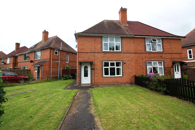 3 Bedrooms Semi Detached House for sale in Stallard Road, Worcester, Worcester, WR2
