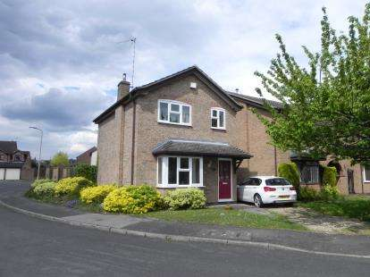 3 Bedrooms Detached House for sale in Portgate, Wigston, Leicestershire