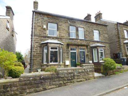 4 Bedrooms Semi Detached House for sale in Duke Street, Buxton, Derbyshire