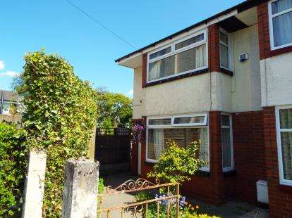 2 Bedrooms End Of Terrace House for sale in Silvester Road, Chorley, Lancashire