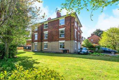 2 Bedrooms Flat for sale in Rowley Bank House, 22 Rowley Bank, Stafford, Staffordshire