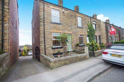 3 Bedrooms End Of Terrace House for sale in Bradford Road, East Ardsley, Wakefield, West Yorkshire