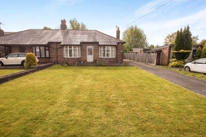 2 Bedrooms Bungalow for sale in Tower Lane, Fulwood, Preston, Lancashire, PR2