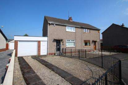 2 Bedrooms Semi Detached House for sale in Wilson Avenue, Irvine, North Ayrshire