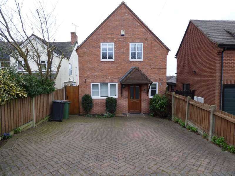 3 Bedrooms Detached House for sale in Gracedieu Road, Whitwick