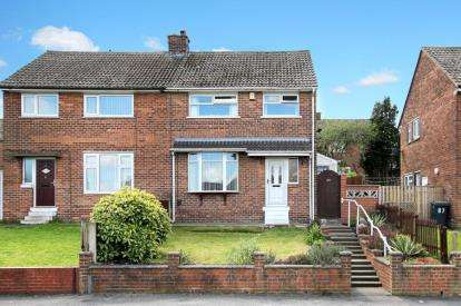 3 Bedrooms Semi Detached House for sale in Hague Avenue, Rawmarsh, Rotherham, South Yorkshire