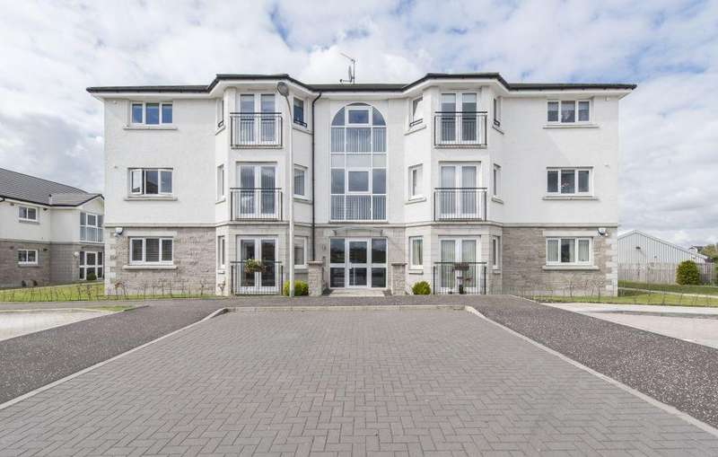 2 Bedrooms Ground Flat for sale in 0/1, 6 Rob Roy Gardens, Kirkintilloch, Glasgow, G66 1DQ