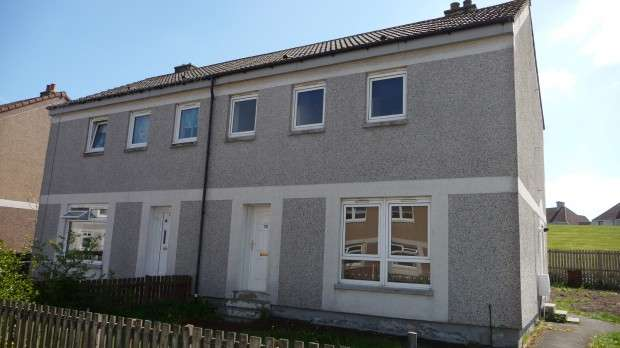 3 Bedrooms Semi Detached House for sale in Abernethyn Road, Newmains, Wishaw, ML2