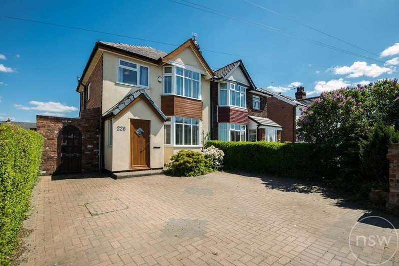 3 Bedrooms Semi Detached House for sale in Southport Road, Ormskirk