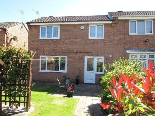 2 Bedrooms Semi Detached House for sale in FLORA STREET, SPENNYMOOR, SPENNYMOOR DISTRICT