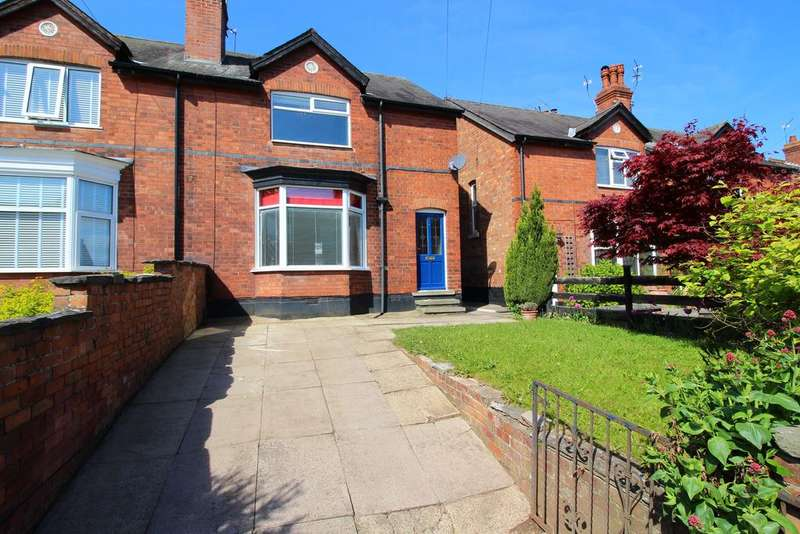 3 Bedrooms Semi Detached House for sale in Kirk Hill, Bingham NG13