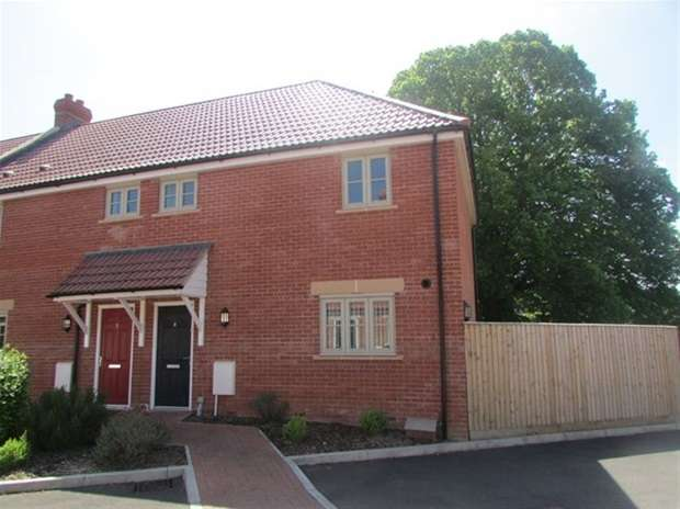 3 Bedrooms Terraced House for sale in Chalice Park, Glastonbury